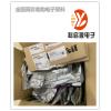 四川长期回收AD各种IC 收购四川各种三极管