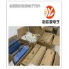 深圳西乡收购贴片晶振 回收深圳工厂电子料
