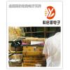 武汉市找收购电子料的公司 回收功率放大器