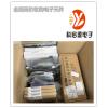 东莞洪梅收购电子产品 回收东莞晶振电子呆料