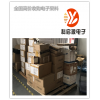 福建找收购贴片电感的公司 回收进口连接器
