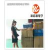 武汉市收购电子产品 回收武汉电脑CPU