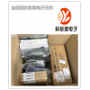 全国回收集成电路 收购连接器电子呆料