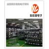 上海电子元器件回收公司 收购上海各种三极管