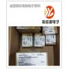 东莞凤岗回收镁光各种IC 收购连接器电子呆料