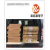 东莞樟木头收购电子产品 找回收法拉电容的公司