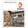 阳江回收摄像头IC 电解电容阳江收购公司