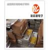 深圳南山回收库存电容 收购深圳管装IC