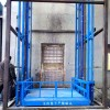 西安導軌式液壓升降貨梯,陜西升降貨梯廠家、價格