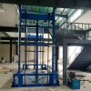 咸陽液壓升降貨梯,廠家定制液壓升降貨梯