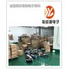 東莞寮步回收晶振電子呆料 交換芯片呆料收購