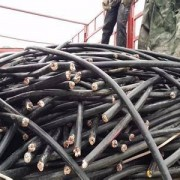 中山回收舊電纜公司 中山回收舊電纜機構 中山回收舊電纜企業