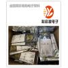 廣州經濟開發區各種繼電器收購公司