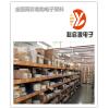 深圳西鄉回收庫存電容 收購高價值電子呆料