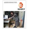 東莞石碣收購AD各種IC 回收晶振電子呆料