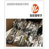汕頭收購電子產品電子呆料 回收有源晶振