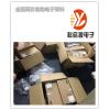 東莞厚街回收二三極管 收購電子庫存呆料