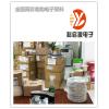 杭州市收購集成電路IC 回收電感電子料