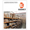 深圳鹽田收購電子料 回收深圳IC二三極管