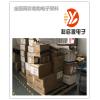 河南收購一切電子呆料 回收晶振電子料電子呆料