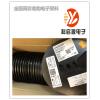 惠州長期回收直插三極管 收購惠州電容呆料