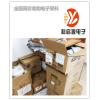南通市回收直插三極管 IC二三極管收購公司