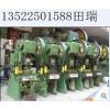 北京沖床回收公司 收購回收二手沖床壓力機