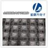 西安回收手機IC公司 西安回收手機料收購晶振咨詢公司