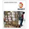 深圳坑梓收購電子產品 回收深圳電子呆料