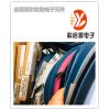 深圳坂田回收庫存電容 收購高價值電子呆料