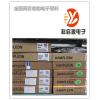 東莞洪梅回收電源管理IC 收購手機濾波器