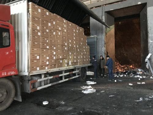 广州南沙销毁文件纸公司欢迎您