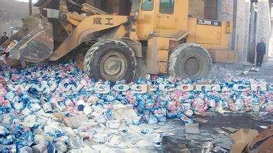 广州增城销毁文件纸公司欢迎您