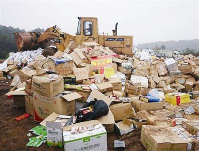 广州南沙办公文件资料销毁公司欢迎您咨 询