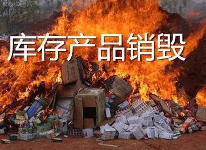 广州越秀办公纸质文件销毁公司欢迎您咨 询