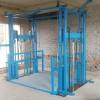 江西導軌式液壓升降貨梯,吉安液壓升降貨梯廠家