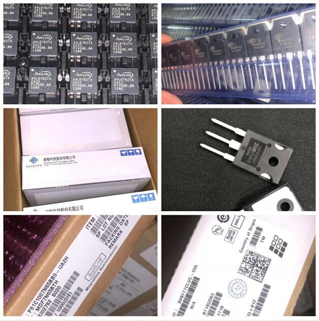 南京工厂回收、电子ic、配件集体打包
