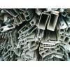 石家莊一斤廢鋁合金回收價格是多少