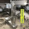不锈钢食品提升机C型往复式斗提机炒货z型转斗式输送机