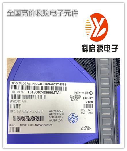 徐州回收低通濾波器 各種通信IC收購公司