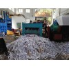 广州办公文件销毁 废纸销毁服务公司
