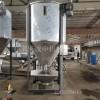 潮湿料风机烘干搅拌机不锈钢立式混料机现货