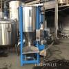 不锈钢高速拌料机可带加热立式烘干机厂家现货