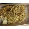 桓台黄金回收价格高 桓台哪里回收黄金需要什么票据