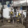 电加热真空高压釜不锈钢密封压力搅拌罐内盘管