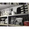 惠州回收投影机、收购投影仪、快速上门报价