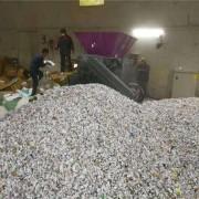 广州销毁涉密文件公司|广州销毁文件|广州销毁文件公司