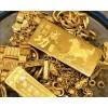 汶上哪里有回收黄金首饰地方 汶上黄金贵金属回收价格一览表