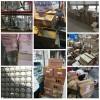 东莞塘厦工业园区电子物料打包回收、可拿提成、快速上门