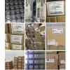 东莞石龙镇电子库存回收、单片机ic回收、快速报价
